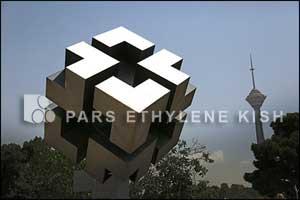 گواهینامه مرکز فنی تحقیقات راه,مسکن و شهرسازی